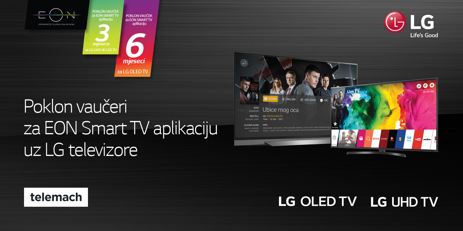 lg-eon-for-lg-website_1600x800px_3