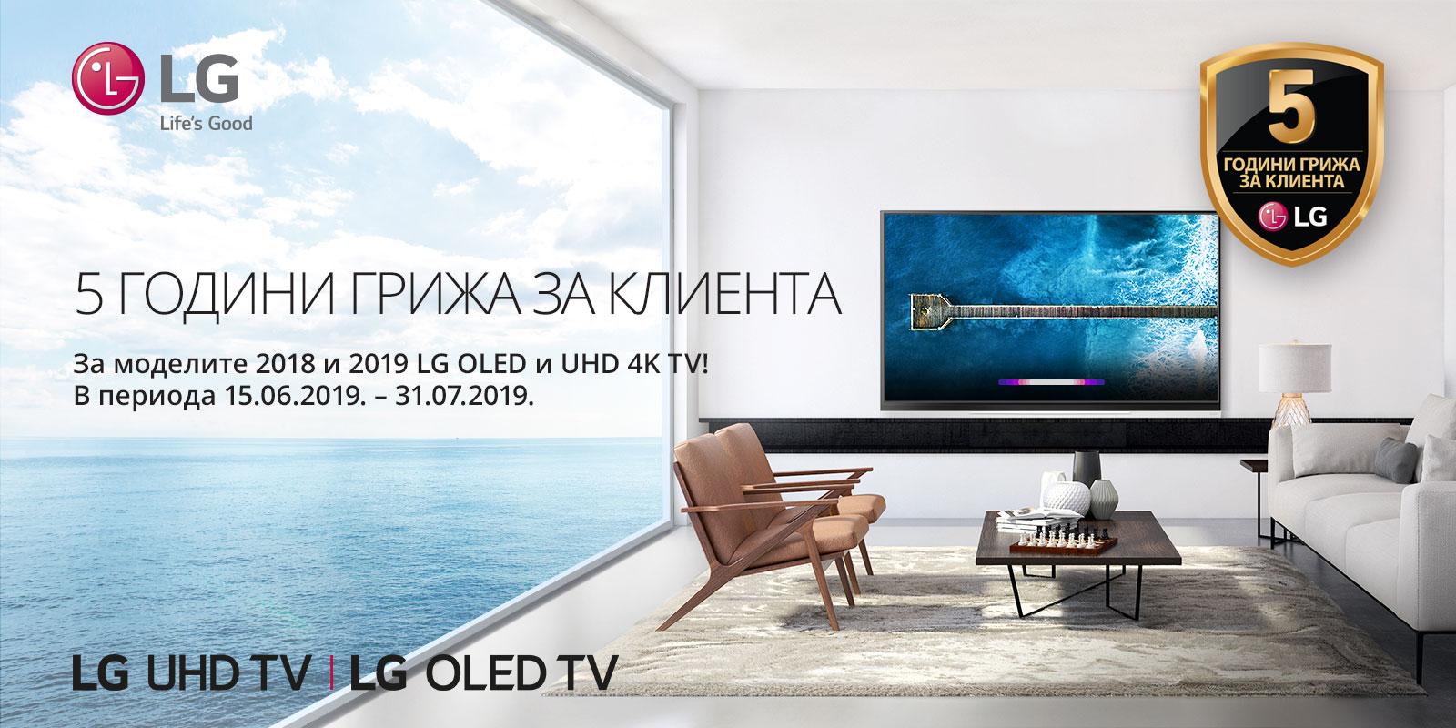 tv-oled-e9-banner-desktop_bul_3
