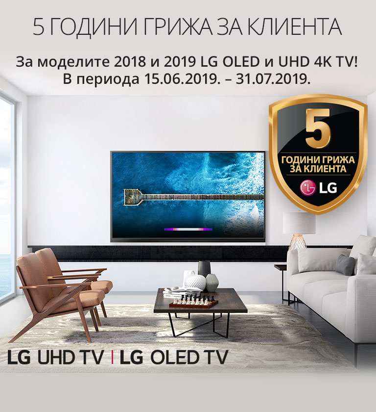 tv-oled-e9-banner-mobile_bul_1