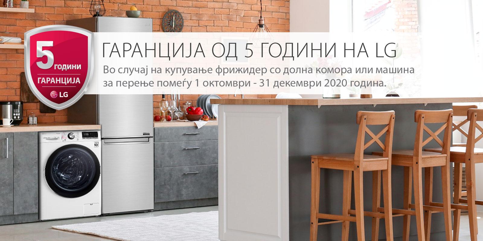 2020_09_25_lg_5yw_banner_1600x800pixel_ref_and_wash_mac